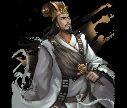 諸葛亮|孔明|重弩兵|遠程|步兵|輕甲